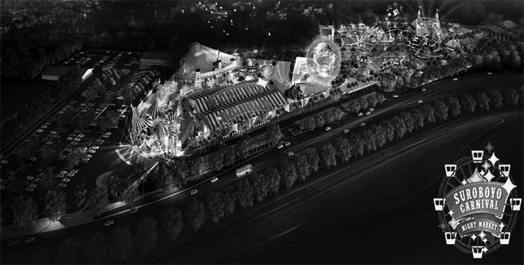Suroboyo Carnival Night Market, a Grand Recreation Park